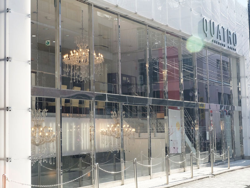 QUATRO京王八王子店